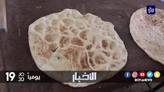 في انتظار الدعم الحكومي .. فقراء لا يمتلكون ثمن الخبز - (25-11-2017)