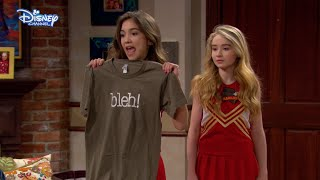 Girl Meets World - Riley's New T-Shirt - Official Disney Channel UK HD