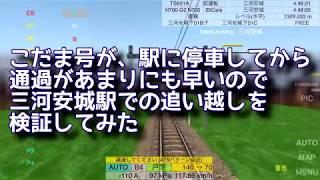 Overcrowded train transport system of Shinkansen in Japan.