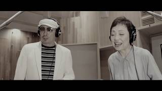 フローズン・ダイキリ / クミコ with 風街レビュー