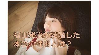 福山雅治ドラマ『ラヴソング』新着情報 引用元 フジテレビ https://www....