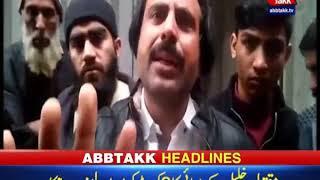 AbbTakk Headlines – 05 AM – 22 January 2019