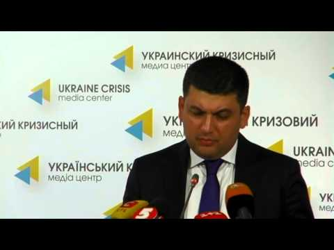 (English) Volodymyr Groysman. UCMC, 18th of July 2014