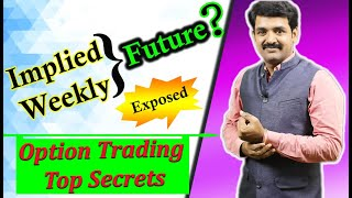 Implied Future - How to find out Weekly Future? Learn Option Trading through Implied Future