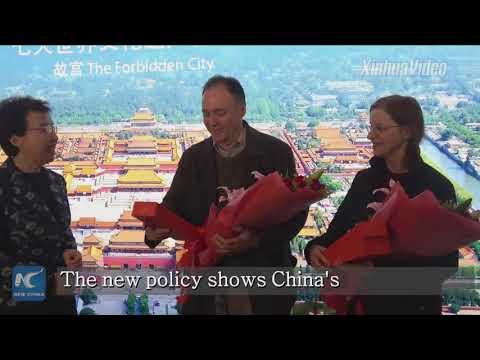 Beijing, Tianjin, Hebei offer 144-hour visa-free transit