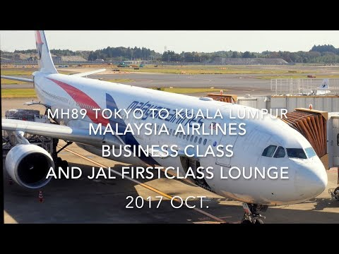 【Flight Report】Malaysia Airlines Business Class and JAL firstclass lounge MH89 TOKYO NARITA to Kuala