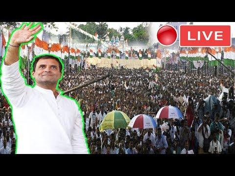 Rahul Gandhi Live : Rahul Gandhi Addresses Public Meeting in Malda, West Bengal Live | YOYOTVKannada