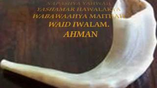 PSALM 121 SUNG IN ANCIENT HEBREW thumbnail