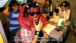 MALICE MIZERs radioshow 2nd airing (audio) MALICE MIZER の 私設秘書...