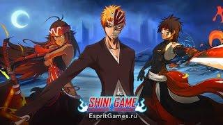 Shini Game   официальный трейлер