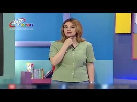 تعليم اللغة الانجليزية للاطفال(Story + Words + Grammar) المستوى 3 الحلقة 77 | Education for Children