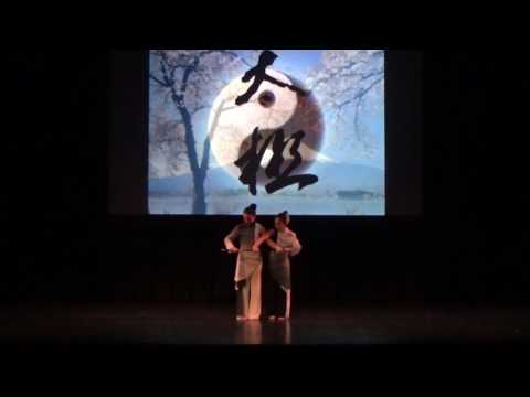 At The Edge by Yu Dance Arts 2/11/2017@VMFA