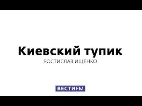 Владимир Соловьев (Соловьев ТВ)