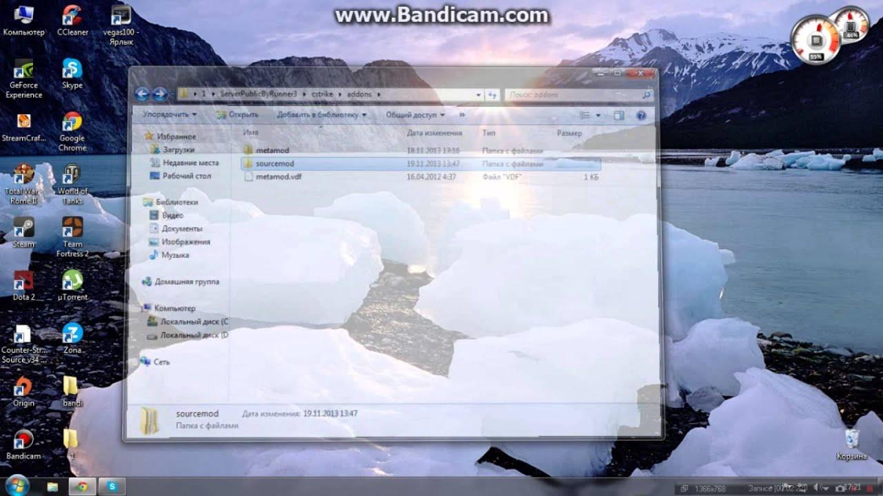 Сервер css на хостинг обзор бесплатных хостингов конструк