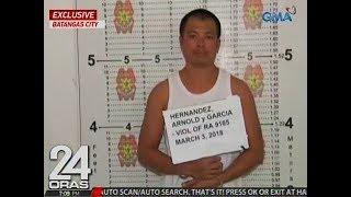 24 Oras: Exclusive: Ex-OFW na tulak umano ng drogang galing sa Bilibid, arestado