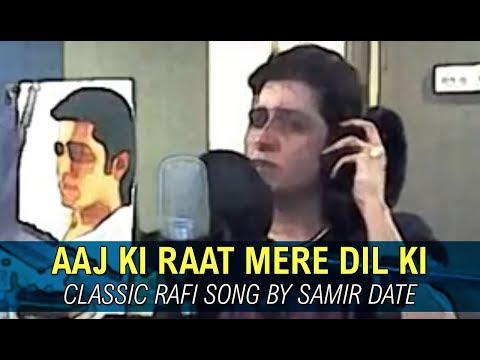 """AAJ KI RAAT MERE DIL KI SALAMI"" | Classic Rafi Song By SAMIR DATE"