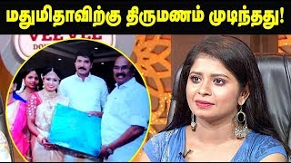 Actress Jangiri Madhumitha Marriage | Minister Jayakumar