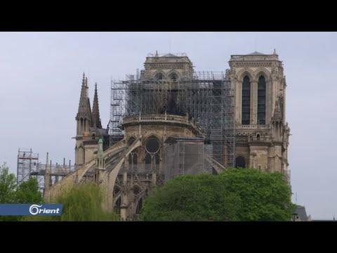 إخماد حريق ضخم في كاتدرائية -نوتردام- أعرق معالم باريس