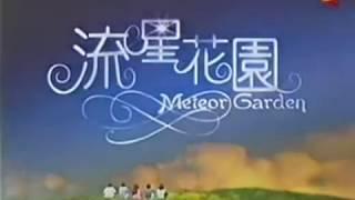 Video Meteor Garden 流星花園 (2001) Episode 1 [SUB INDO + ENG] download MP3, 3GP, MP4, WEBM, AVI, FLV Oktober 2018