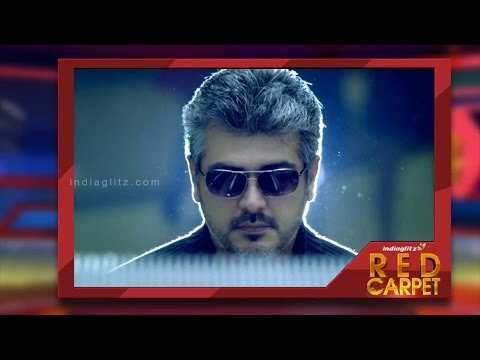 Arrambam Movie Preview | Ajith Aarambam Red Carpet | Vishnuvardhan, Arya, Nayantara | Story, Review