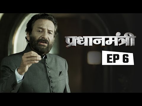 Pradhanmantri - Episode 6: India-China war