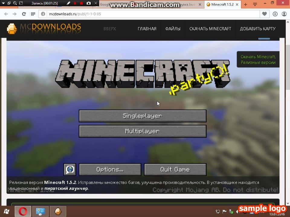 Скачать Mcdownloads Minecraft 1.5.2