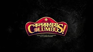 Coverage of Premire of bengali comedy film Colkata Columbus