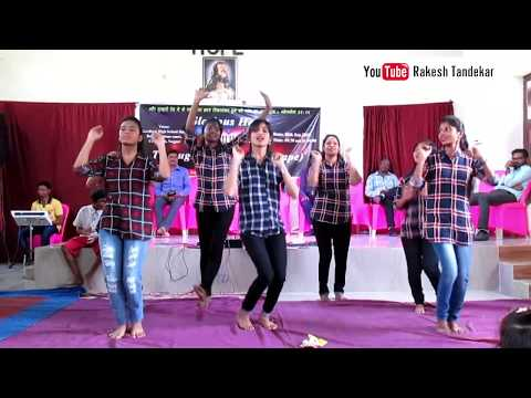 Yeshu Masih Ki Jay  Dance by (Prayer with Holy spirit Ministries) Nagpur, Maharashtra