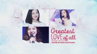 [JoyHere][Vietsub] Greatest Love Of All - cover by Red Velvet's Joy