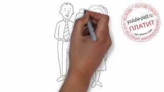 Как нарисовать дружную семью(, 2014-07-02T05:33:27.000Z)