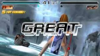 Dead Or Alive Dimensions 3DS Gameplay