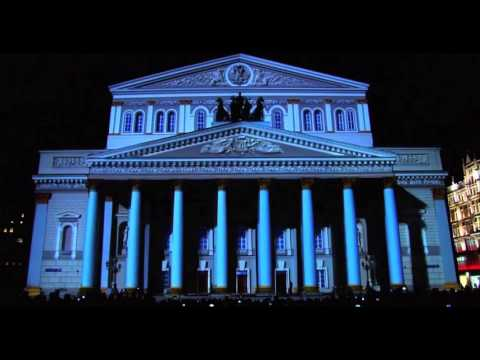 Studio Trika - 3D Projection Mapping at Bolshoi Theater, Circle of Light Festival 2015