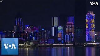 Light Show Marks End of Coronavirus Lockdown in Wuhan
