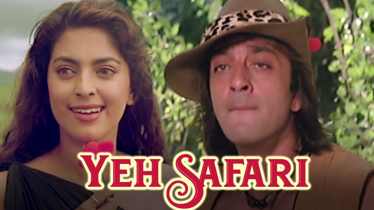 Yeh safari bollywood 90s hit songs sanjay dutt juhi chawla yeh safari bollywood 90s hit songs sanjay dutt juhi chawla safari thecheapjerseys Choice Image