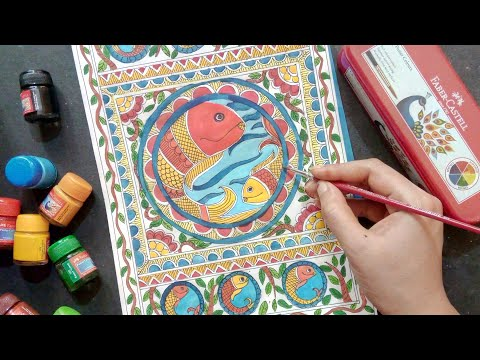 Madhubani / Mithila painting tutorial || #Part1 || Indian folk painting || with poster colours