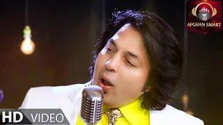 Mobin Haqparast - Ba Tu Raftam OFFICIAL VIDEO