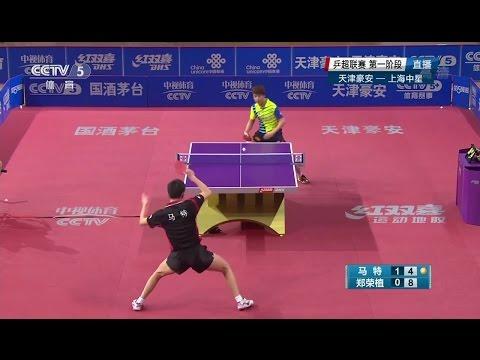 2016 China Super League: MA Te Vs JUNG Youngsik [Full Match/Chinese|HD]