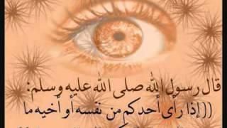 الرقية الشرعية لـ العين والحسد   الشيخ ياسر الدوسري   YouTube
