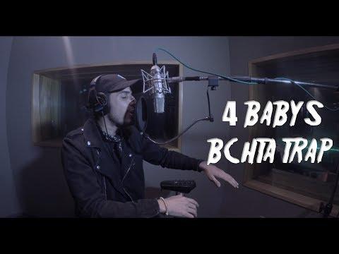 Jeyro - Cuatro Babys (BCHTA TRAP) (Maluma Cover)