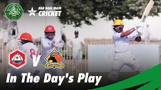 In The Day's Play | Sindh V Northern | DAY 02 | QeA Trophy 2020-21 | PCB | MC2L