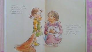 お姉ちゃんになった女の子のちょっぴり切ないおはなし。二人目のママに...