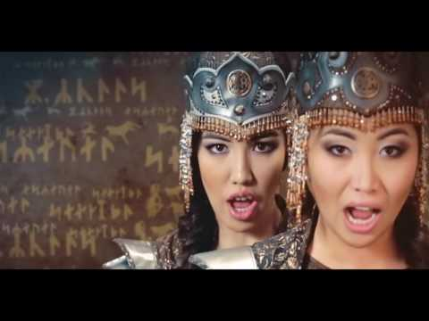 Гаухартас 'Қазағым ай' Kazakh Turkic Turanian Song