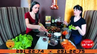 """корейское гриль-кафе """"Пусан"""" на Набережной, 16 во Владивостоке"""