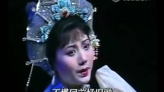 越剧白蛇传·西湖山水还依旧 何英 浙百 Chinese Yue Opera