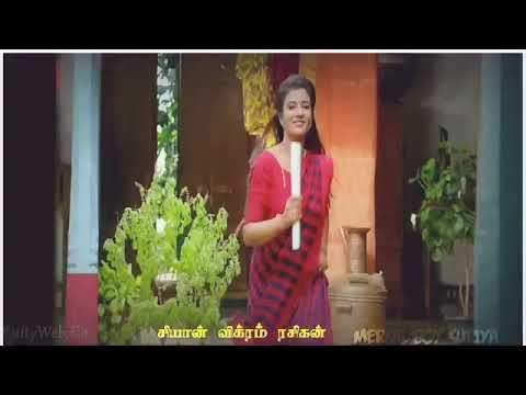 Download Adi Aravalli Sooravalli - video song | Avargalum Evargalum movie name