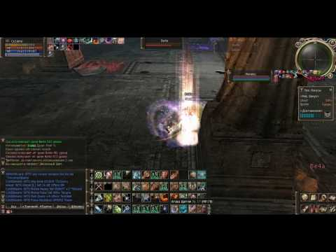 Lineage 2 High Five  RPG X3 Olympiad Phoenix Knight Cu1iano