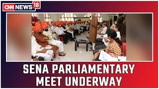 Shiv Sena Parliamentary  Party Meeting Underway   CNN News18