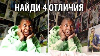 МБАППЕ выставил фотку в инстаграм и унизил РОНАЛДУ?