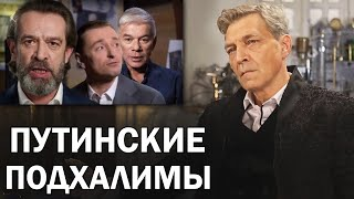 Невзоров о вранье властей и путинских холуях. Продали лавры за копейки / Невзоровские среды