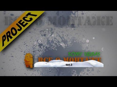 Технократия - инструменты и оборудование для ремонта